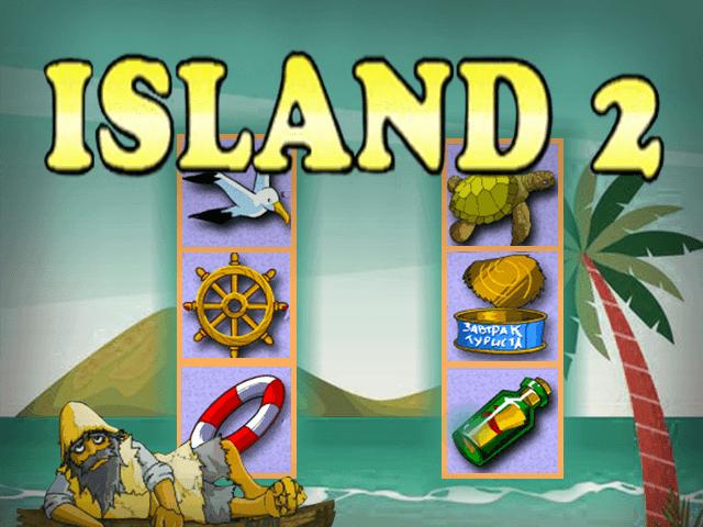 Игровой аппарат Остров 2
